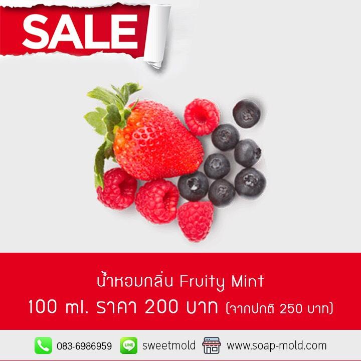 น้ำหอมกลิ่น Fruity Mint 100ml. ราคา 200 บาท จากปกติ 250 บาท