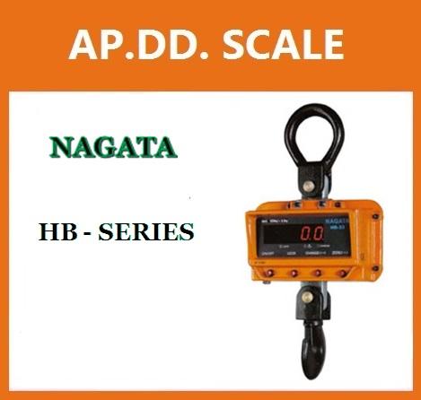 เครื่องชั่งดิจิตอล เครื่องชั่งแขวน 1T ความละเอียด 0.5Kg ยี่ห้อ NAGATA รุ่น HB-33 (ผ่านการตรวจรับรองจาก สำนัก ชั่ง ตวง วัด)