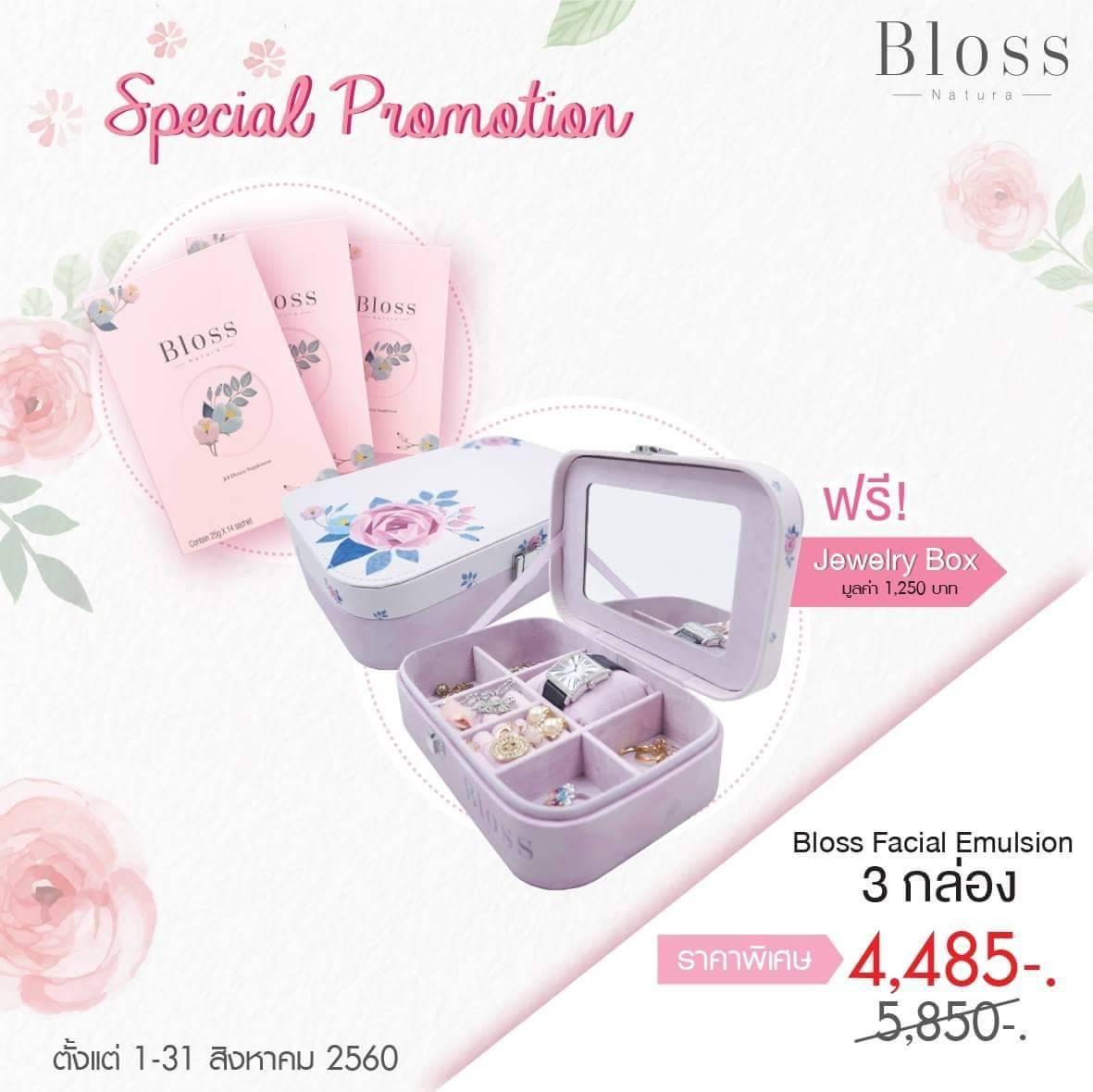 Bloss Jeli Booster 3 กล่อง แถมฟรี Jewerly Box มูลค่า 1,250 บาท
