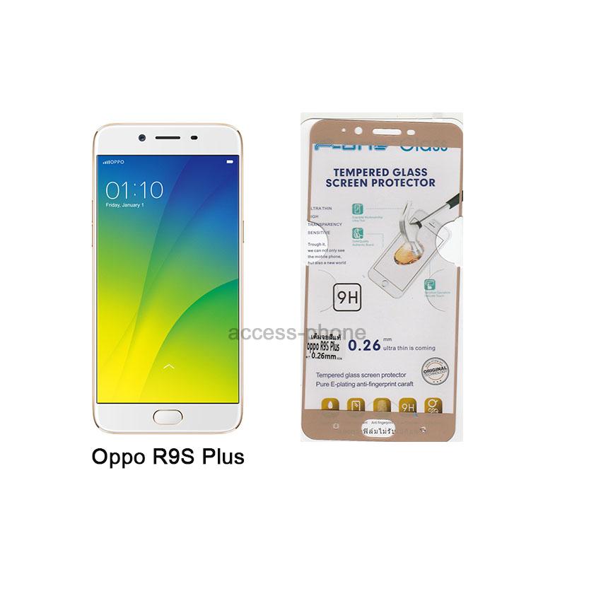 P-one ฟิล์มกระจกเต็มจอ Oppo R9S Plus สีทอง
