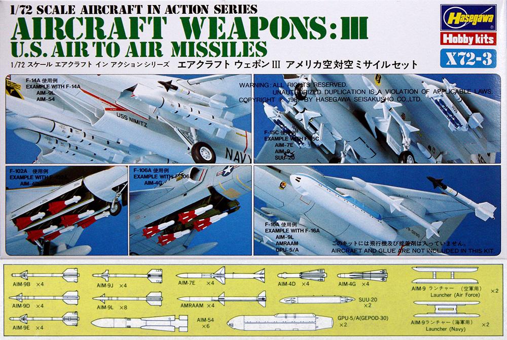 Aircraft Weapon Set C Air to Air (1/72) Hasegawa (HA35003)