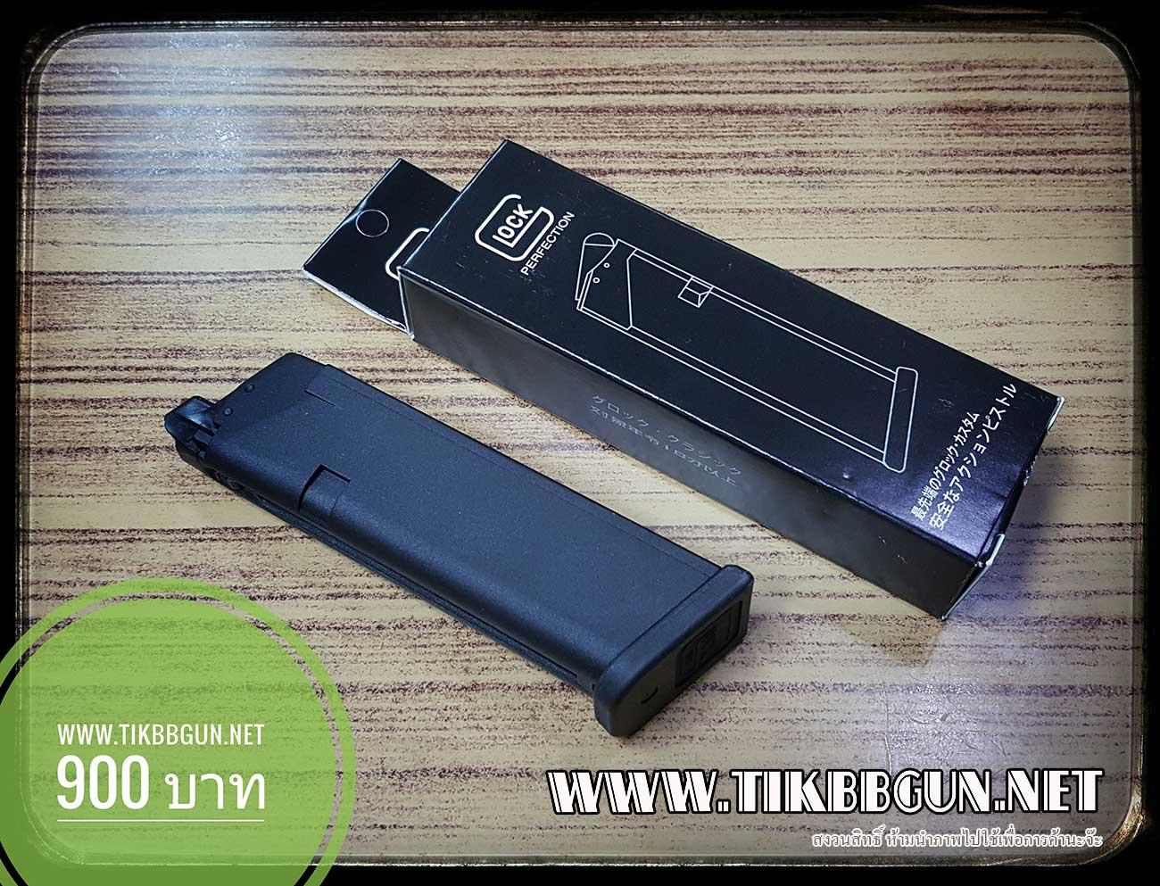 แม๊กสำหรับปืนอัดแก๊ส Glock17,18,34 VFC(SAA)