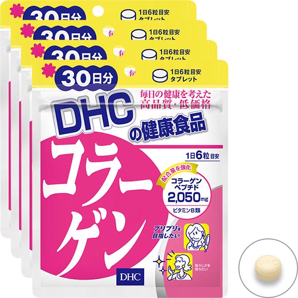 ขายส่ง 4ซอง 4เดือน คลิ๊กมีรีวิว อาหารเสริม DHC collagen คอลลาเจน 30วัน