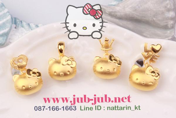 PRE-ORDER---Hello kitty จี้คิตตี้ทองคำแท้ 999% นำเข้าจากฮ่องกง น้ำหนัก 1.45 กรัม มี4ลายให้ระบุลายด้วยนะค่ะ