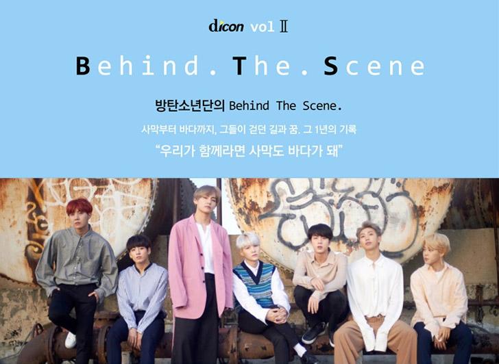 นิตยสาร D-icon : Vol.2 BTS Behind the scene (2018)