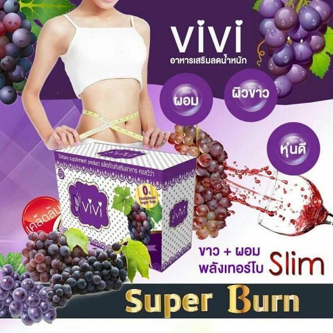Vivi Super Burn x2 น้ำชงวีวี รสองุ่น
