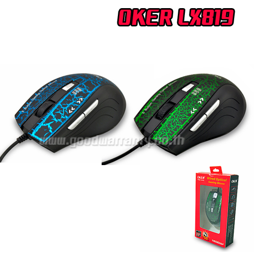 LX-819 OKER Gaming Optical USB Mouse