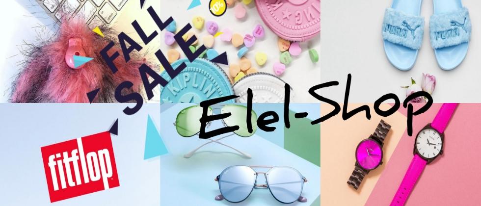 ELEL-SHOP