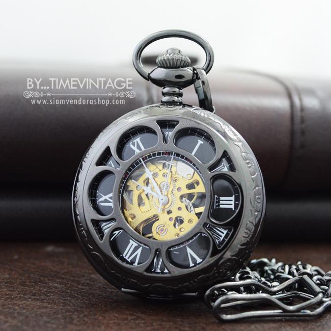 นาฬิกาพกระบบไขลานสีดำ ลายดอกบัว Pewter Sunflower