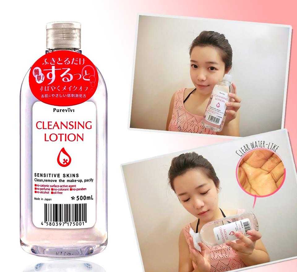 Purevivi Cleansing Lotion 500ml คลีนซิ่งโลชั่น ผลิตภัณฑ์ทำความสะอาดผิวหน้าและรอบดวงตาน้องใหม่จากญี่ปุ่นที่กำลังได้รับความนิยมเป็นอย่างมาก จากสาวๆทั้งในญี่ปุ่น ไต้หวันและอเมริกา