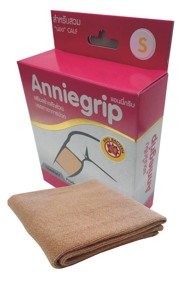 Anniegrip สำหรับสวมน่อง CALF size M- ผ้าซัพพอร์ทรูปแบบใหม่ เนื้อผ้ายืดได้ 4 ทิศทาง ชุบซิงค์ออกไซร์นาโน ป้องกันแสงยูวี และกลิ่นอับชื้น เสริมสร้างสัดส่วน บรรเทาอาการปวด สำเนา