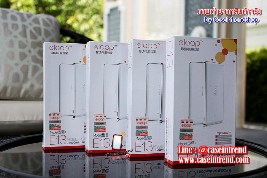 Powerbank - eloop E13 13000 mAh ผิวทราย ของแท้ 100%