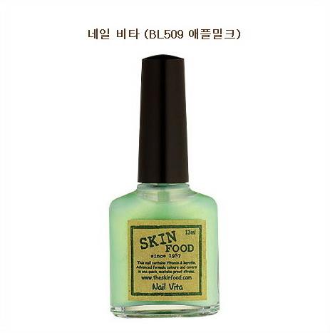 Nail Vita - BL509 Apple Milk