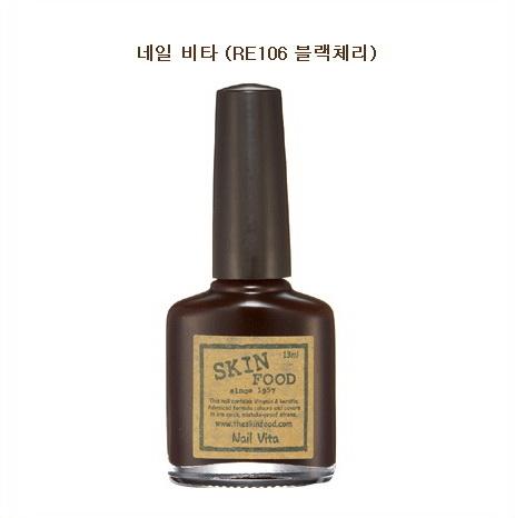 Nail Vita - RE106 Black Cherry