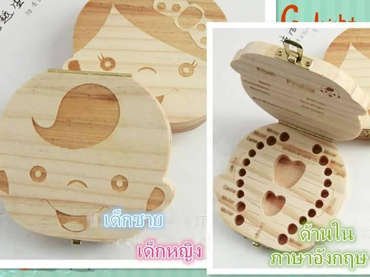 กล่องเก็บฟันน้ำนม (Box of Memories) ทำจากไม้ ด้านในเป็นภาษาอังกฤษสวยงาม แตกต่างจากเว็บอื่นที่เป็นภาษาจีนค่ะ ราคานี้เป็นราคา 1 ชิ้น (เลือกเด็กหญิงหรือเด็กชาย)