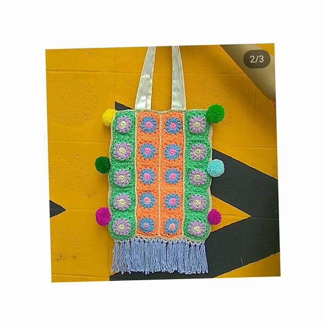 กระเป๋าถัก Aommy#1