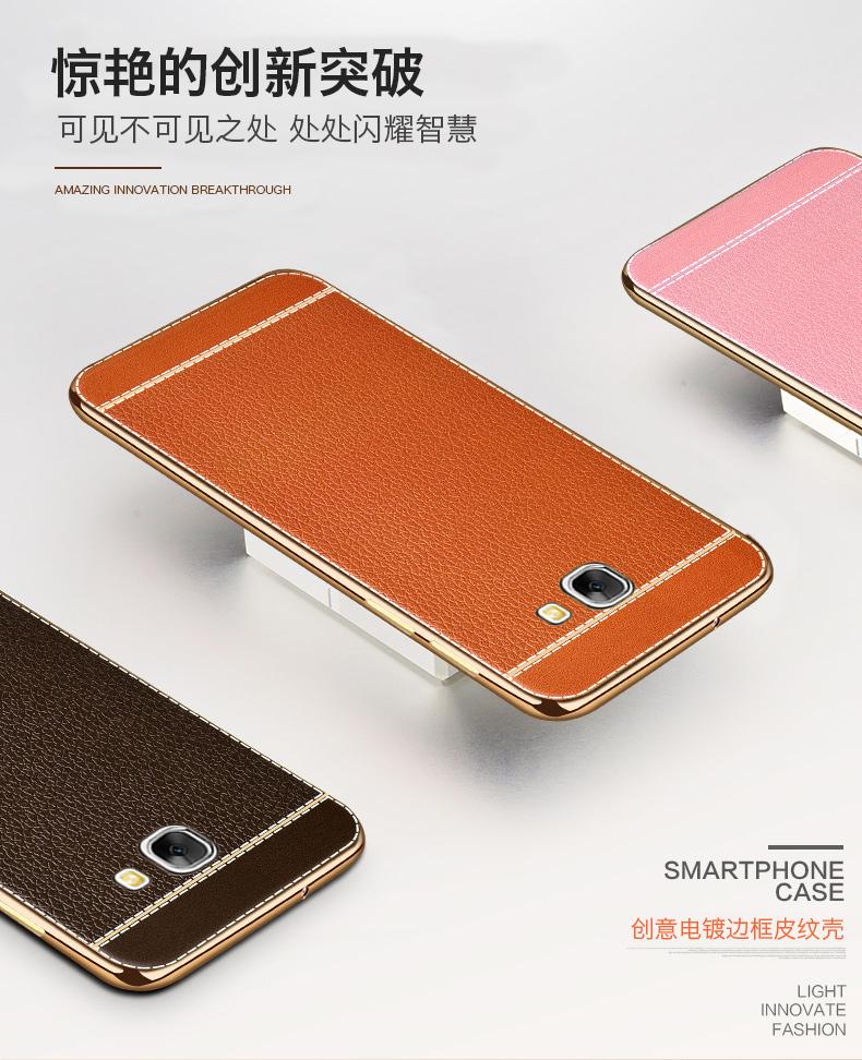 (025-298)เคสมือถือซัมซุง Case Samsung J7 Prime/On7(2016) เคสนิ่มขอบชุบแววพื้นหลังลายหนัง