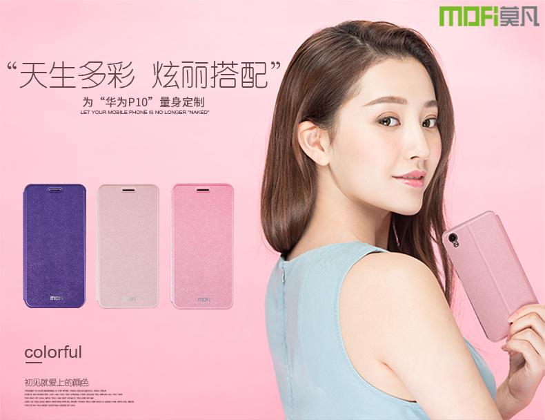 (558-002)เคสมือถือ Huawei P10 Plus เคสฝาพับสไตล์คลาสสิคยอดฮิต