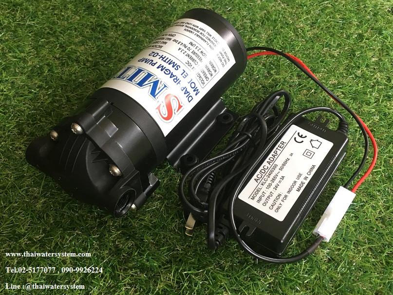 เครื่องพ่นหมอก SMITH รุ่น SMITH-02 + Adapter 24V 3A + ข้อต่อปั๊ม ( พ่นได้สูงสุด 60 หัว )