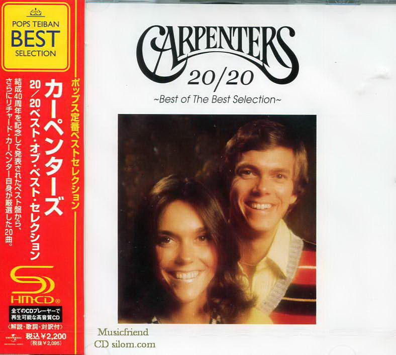 Carpenters - 20-20 Best of(Japan)(HI-FI)