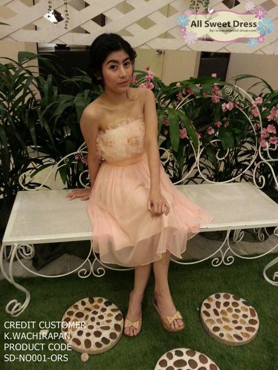 ภาพลูกค้าคุณวชิราพรรณ ถ่ายจากบรรยากาศงานแต่งงานที่ไปร่วมงานส่งตรงมาให้จากลพบุรีหลังจากใช้บริการจัดส่งชุดราตรีให้ทางไปรษณีย์ของ[ร้านเช่าชุดราตรี] All Sweet Dress ค่ะ ด้วยชุดราตรีสีโอลด์โรสประดับดอกไม้คริสตัลสวยหรู หวานอย่างมีสไตล์ รหัส SDNO-001-ORS ทำให้สาวตาหวานยิ่งหวานมากขึ้นไปอีกค่ะ อิอิ