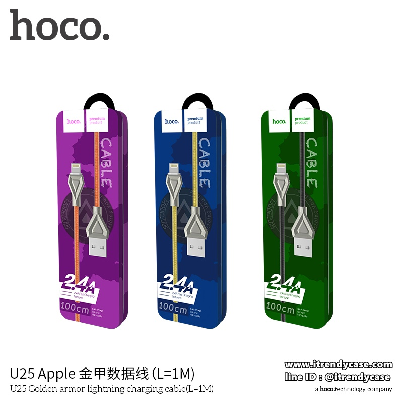 HOCO U25 สายชาร์จ Armor Zinc Alloy Cable (iPhone iPad / lightning port) แท้