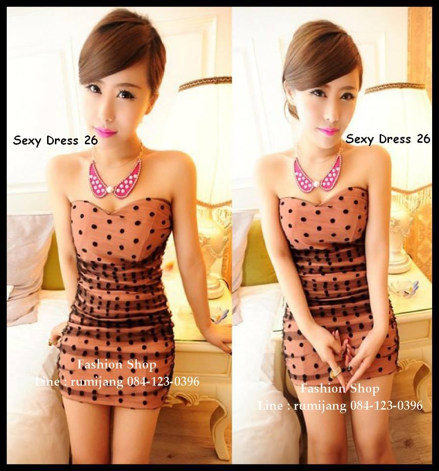 Sexy Dress 26 สีชมพูโอรส