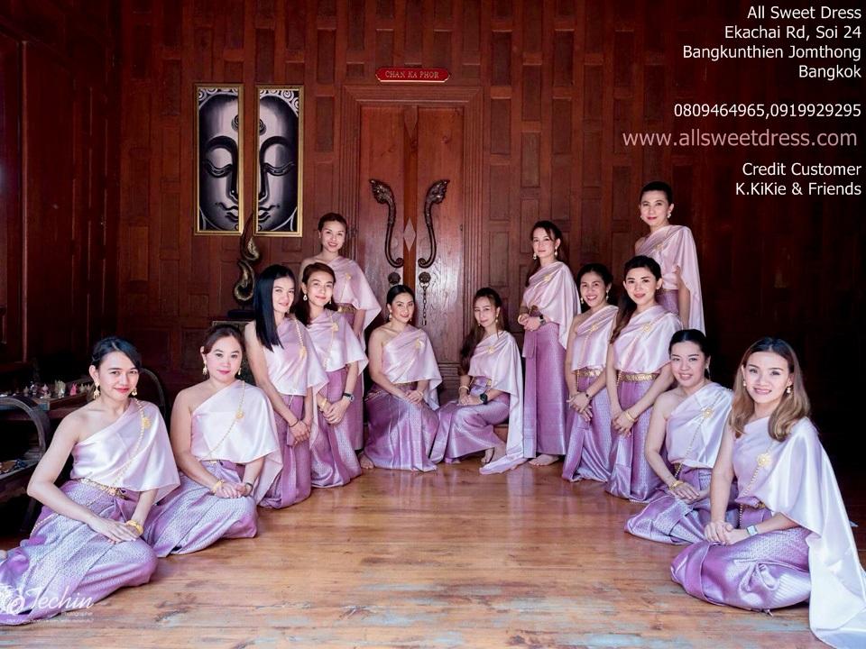รีวิวชุดไทยเซทเพื่อนเจ้าสาวสไบเรียบหรูสีชมพู เบลล่า ราณี แบบแม่หญิงการะเกดเคยใส่จากน้องกี้และเพื่อนๆ ที่มาใช้บริการเช่าชุดไทยเพื่อนเจ้าสาวค่ะ
