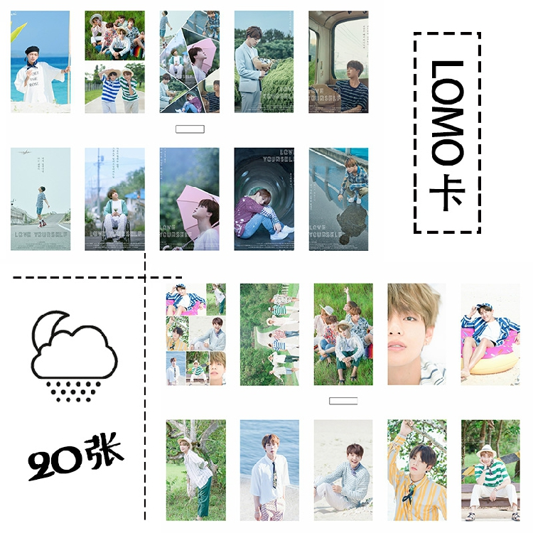 Lomo BTS Summer package 2017 (20pc)