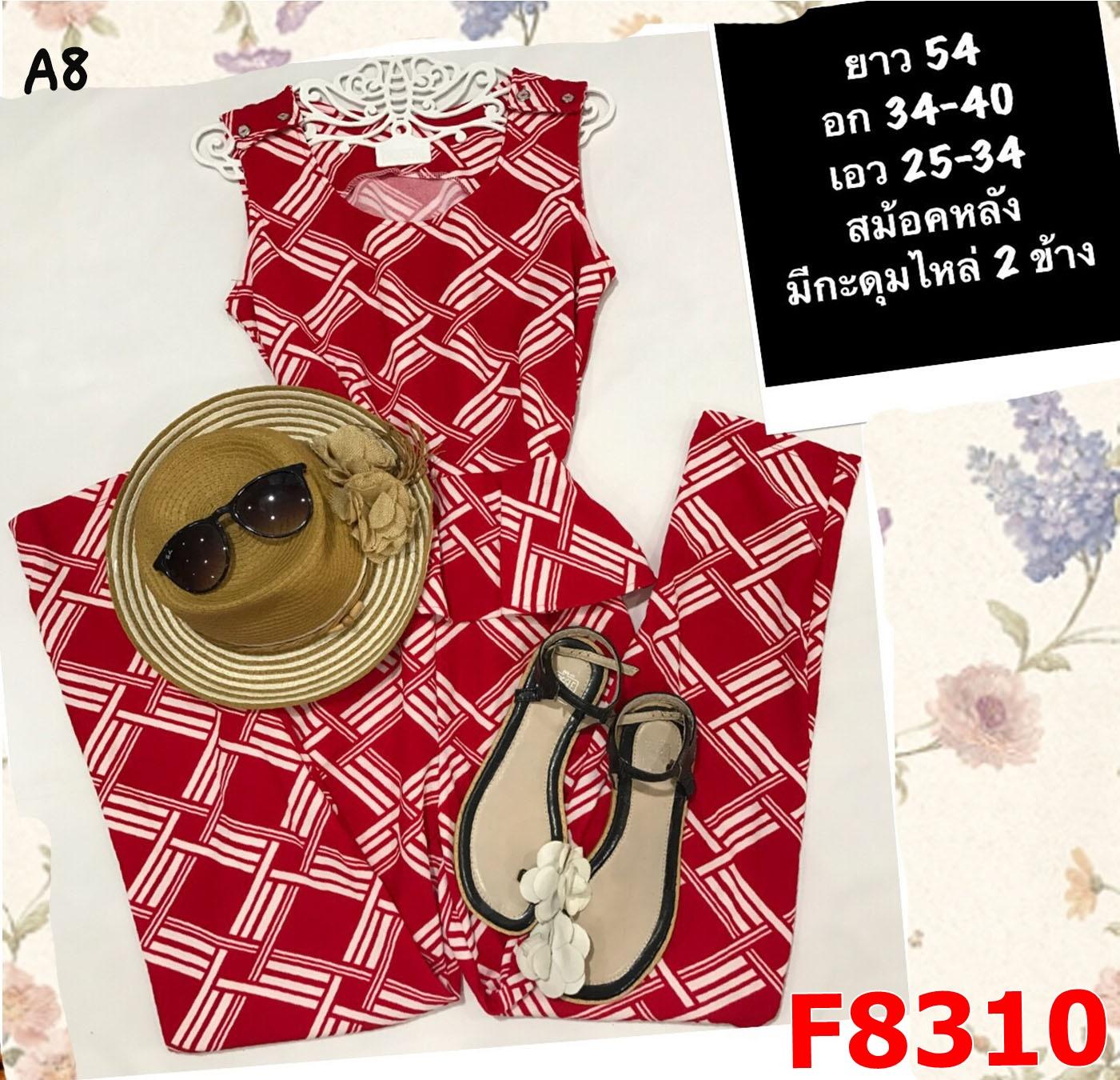 F8310ชุดจั้มกางเกงขายาวลายกราฟฟิคสีแดง ผ้ายืดแขนกุดมีกระดุมที่ไหล่สม้อคหลัง