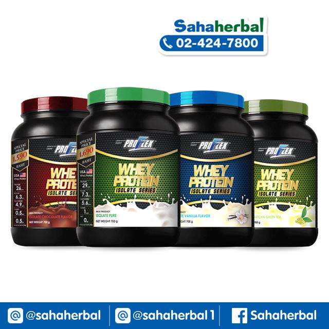 ProFlex Whey Protein Isolate เวย์ โปรตีน ไอโซเลท SALE 60-80% ฟรีของแถมทุกรายการ