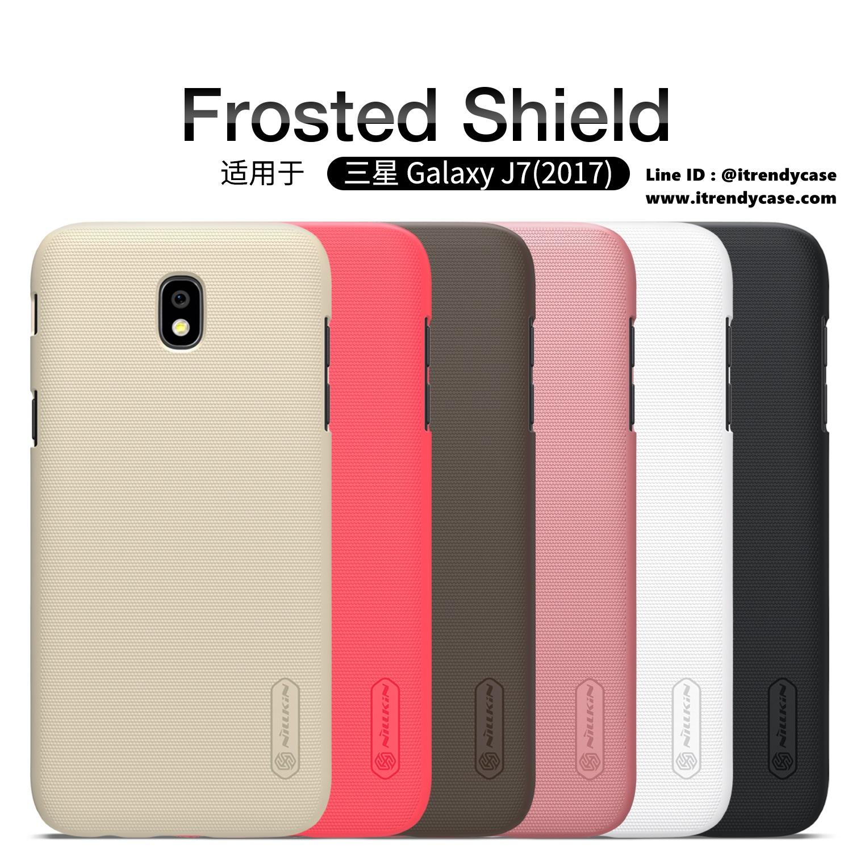 Samsung J7 Pro - เคสหลัง Nillkin Super Frosted Shield แท้