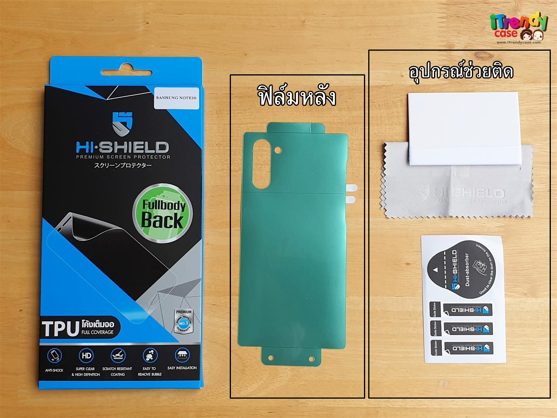 Pro11 gel impact absorbers