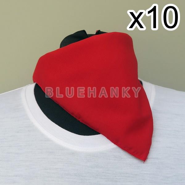 10ผืน สีแดง สี่เหลี่ยม53ซม ผ้าพันคอกีฬาสี ผ้าเช็ดหน้าผืนใหญ่
