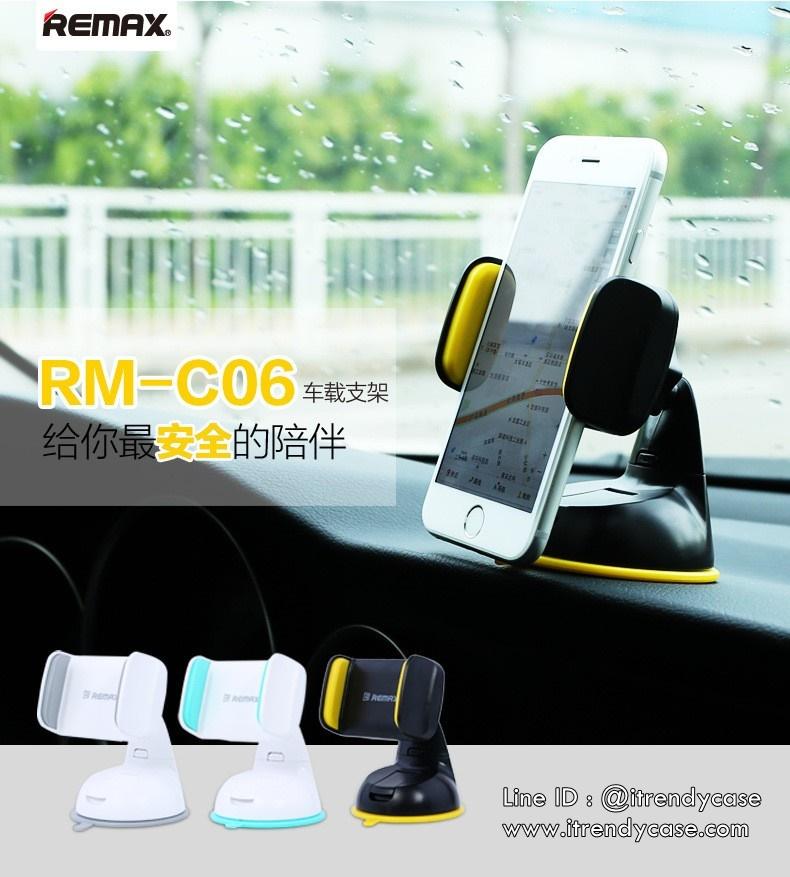 ที่จับโทรศัพท์หน้ารถ Remax RM-C06 Car Holder แท้