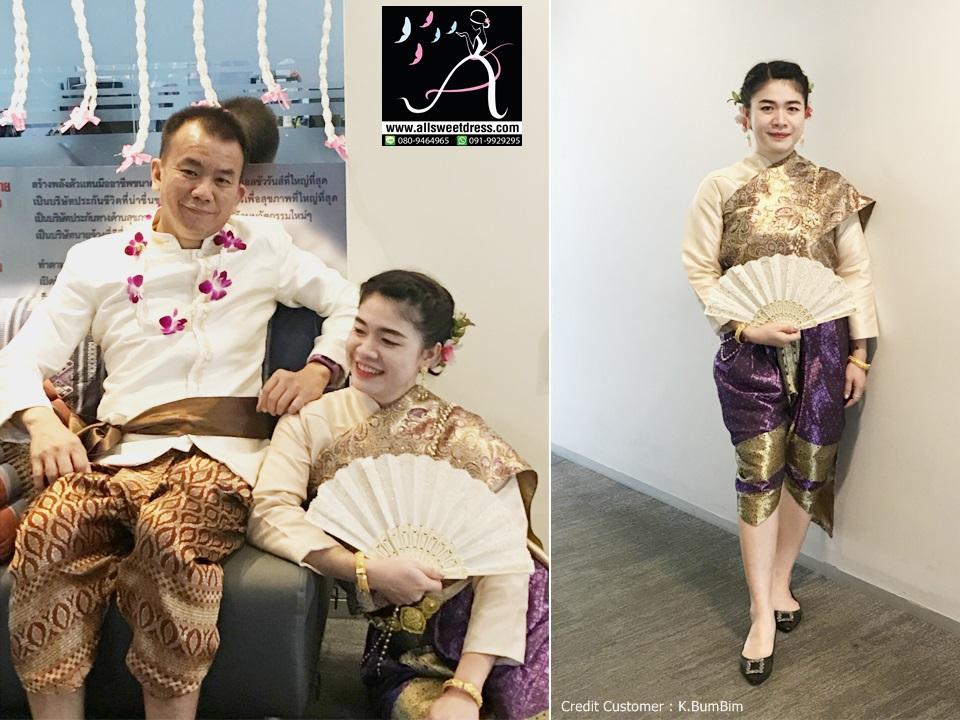 รีวิวชุดไทยเสื้อแขนกระบอกยาวหุ่มสไบลายดิ้นทองสวยหรูตัดกับโจงกระเบนไหมสีม่วงงดงามของร้านเช่าชุดไทย allsweetdress ฝั่งธนจากน้องบุ๋มบิ๋มค่ะ