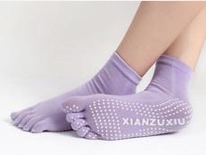 ถุงเท้าโยคะ หุ้มนิ้ว สีม่วง