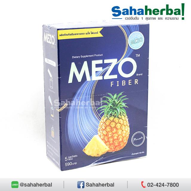 Mezo Fiber เมโซ่ ไฟเบอร์ SALE 60-80% ฟรีของแถมทุกรายการ ดีท๊อกซ์ กลิ่นสับปะรด