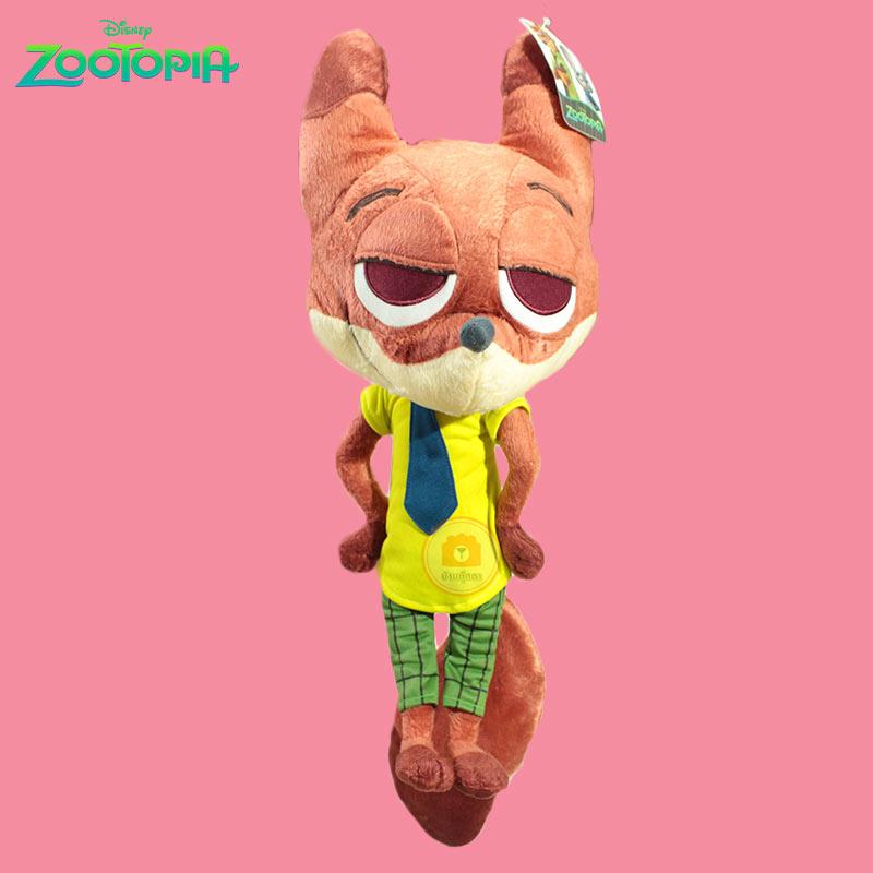 ตุ๊กตา นิควิล (20 นิ้ว) Zootopia