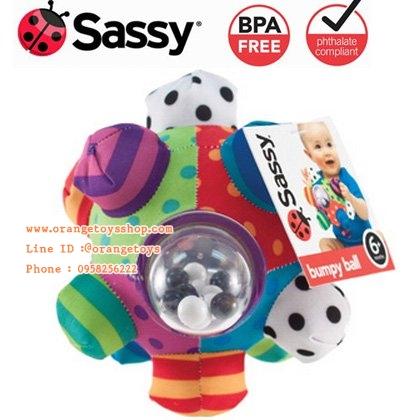 ของเล่นเด็กอ่อน บอลนิ่ม ลูกบอลผ้าเสริมพัฒนาการ sassy