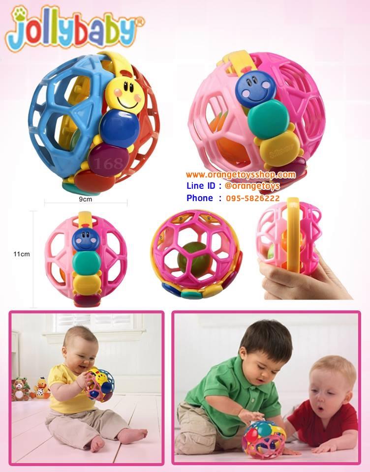 ของเล่นเด็กอ่อน บอลนิ่ม ยางกัด สำหรับเด็ก ยางกัด ลูกบอลแสนนิ่ม สีชมพู สินค้าจาก Jolly baby