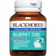 Blackmores Bilberry 2500 (60 tabs) สารสกัดจากผลบิลเบอร์รี