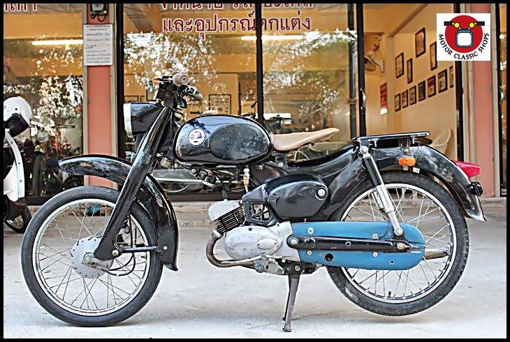 1961 Yamagushi Auto Pet F1 55cc. เป็นรถเก่าญี่ปุ่น หายาก
