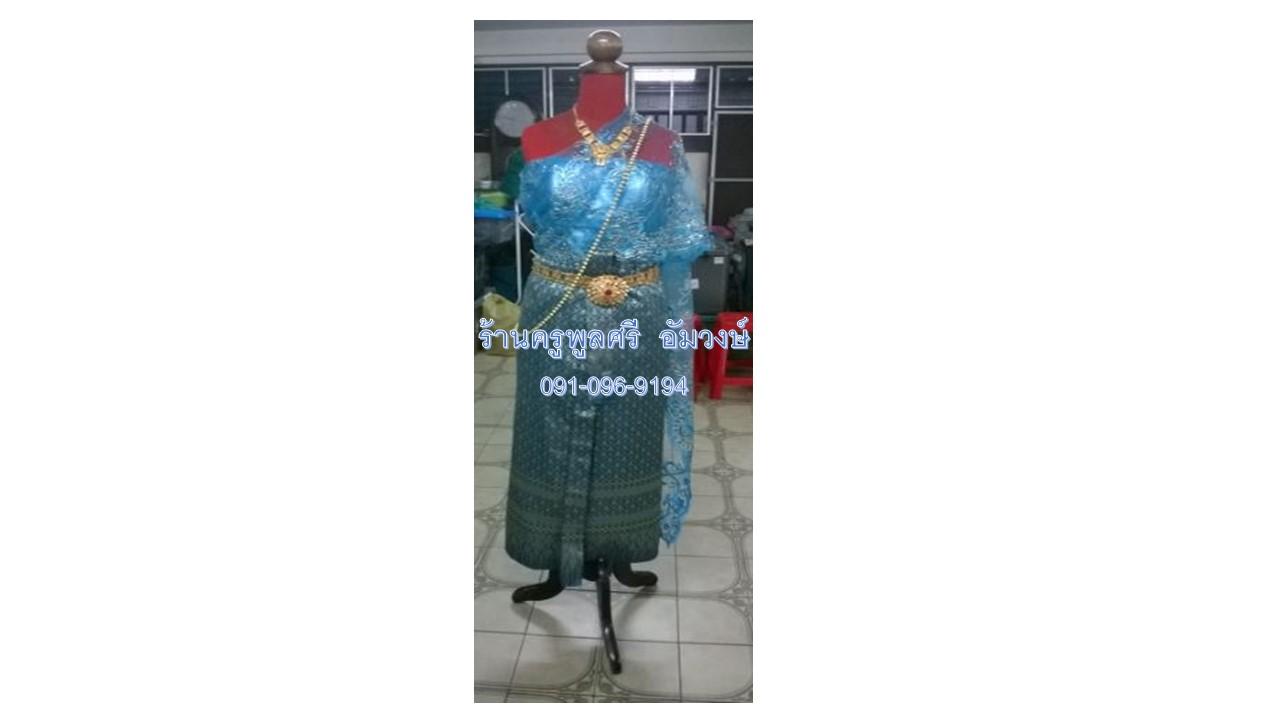 ชุดไทย - หญิง 24