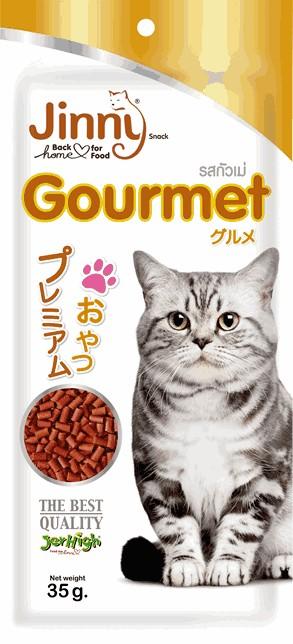 จินนี่ ขนมแมวรสโกเม่ ทอง 35g