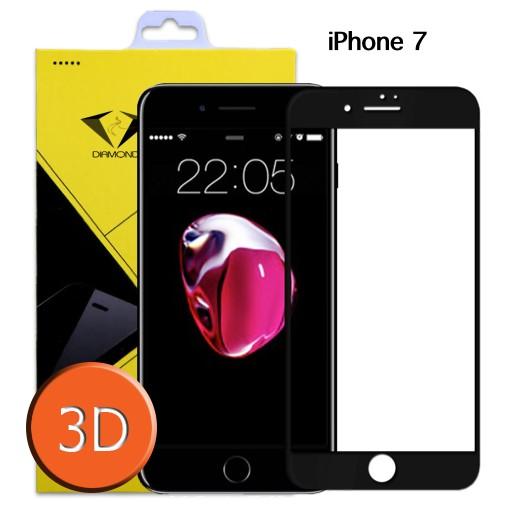 Diamond ฟิล์มกระจกเต็มจอ Iphone 7 3D ขอบ Carbon fiber สีดำ /ไอโฟน 7