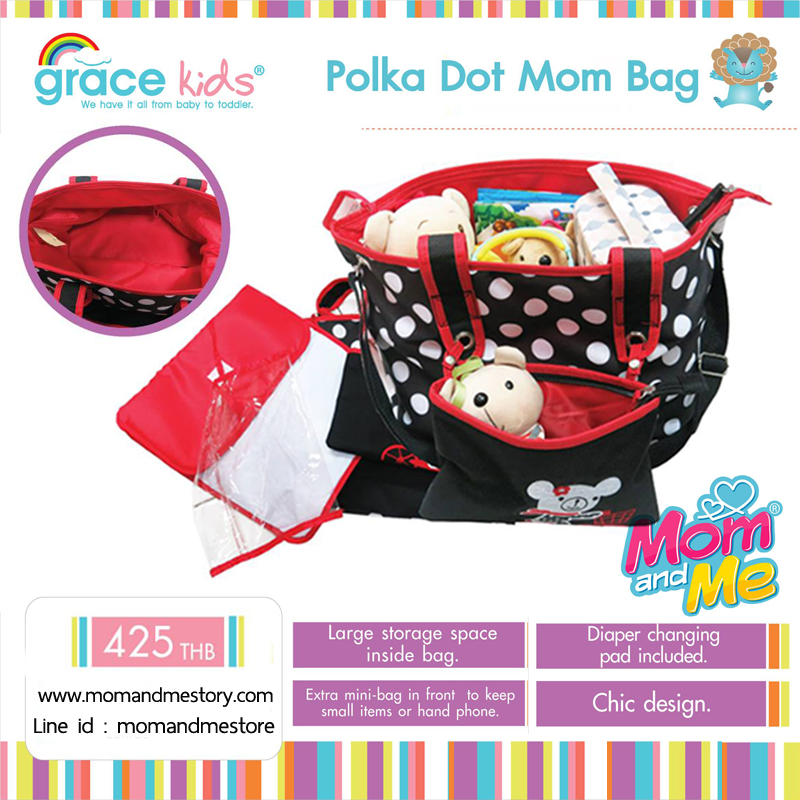 Grace Kids กระเป๋าคุณแม่ ขนาดกลาง ลายจุด Polka Dot
