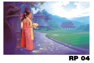 ภาพวาดแนวจริยศิลป์ล้านนา พิมพ์ลงผ้าใบ รหัสสินค้า RP - 04