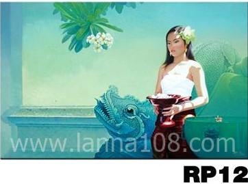 ภาพวาดแนวจริยศิลป์ล้านนา พิมพ์ลงผ้าใบ รหัสสินค้า RP - 12