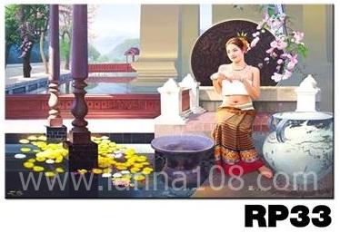 ภาพวาดแนวจริยศิลป์ล้านนา พิมพ์ลงผ้าใบ รหัสสินค้า RP - 33